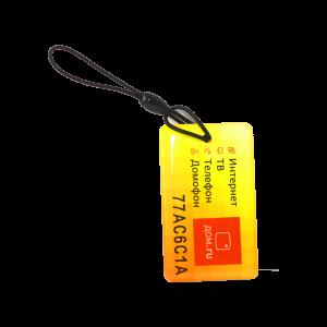 Brelok żelowy NFC Mifare 1k